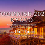 FPInnovations part of WOODRISE 2021 Kyoto