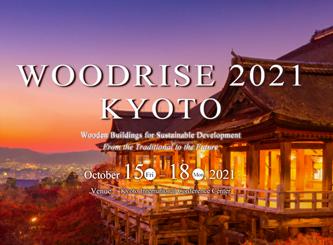 Woodrise Kyoto